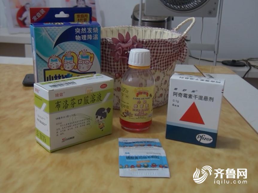 儿童专用药难买 成人药品替代危害大.jpg