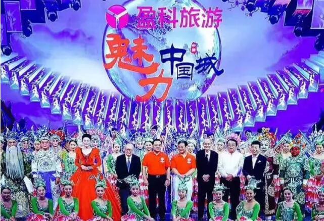 """菏泽:副市长上央视当""""导游"""" 助力菏泽《魅力中国城》竞演"""