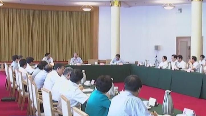 山东省级党员领导干部会议召开:努力开创我省金融发展新局面