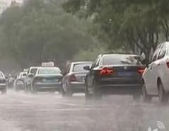 降雨强度减弱、范围缩小 山东解除防汛Ⅳ级预警