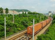 【加快新旧动能转换】山东:货运班列提效 企业成本降一成