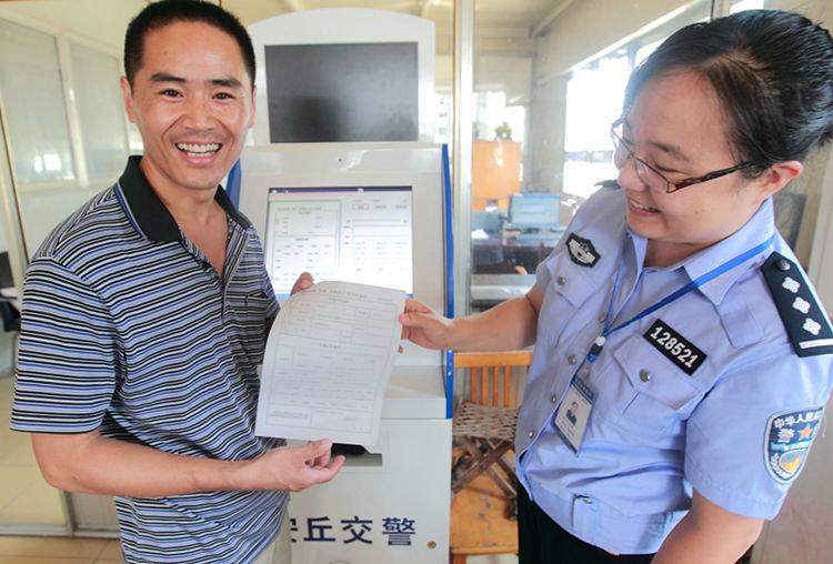 安丘市公安局以民意导向提升车辆管理服务水平