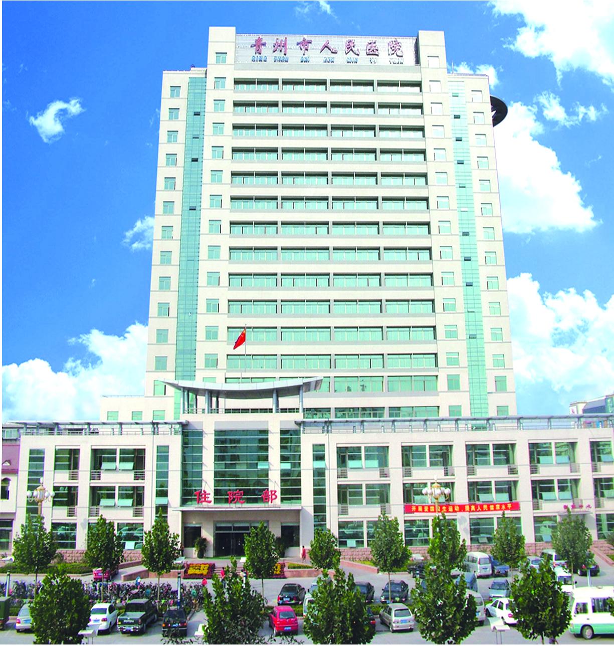 青州市人民医院内镜下微创切除巨大潴留性息肉