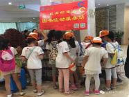 日照市图书馆设图书流动服务站 为外地参赛少年儿童提供服务