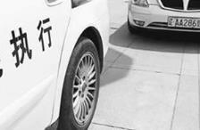 """淄博中院联合检察、公安等部门提出7项""""惩戒"""" 让执行不再难"""