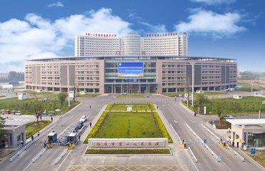 济宁第一人民医院上榜山东先进医疗单位名单