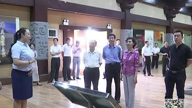 山东省政协赴济宁枣庄调研 加强地名文化遗产保护工作