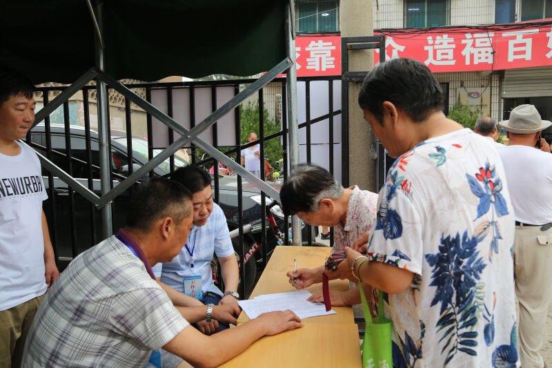 槐荫区张刘片区城中村改造项目启动签约 涉及9000余人