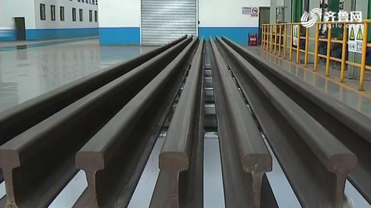 国内首条高端装备用钢清洁智能制备示范线通过验收