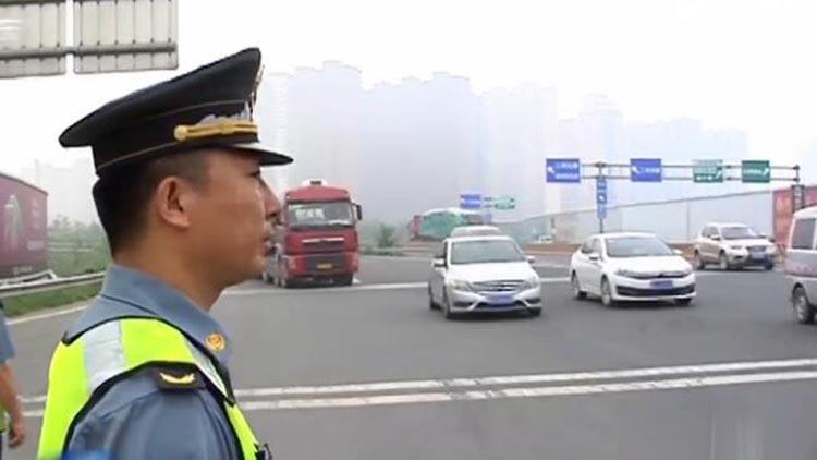 山东7月25日起到年底严查道路危险货物运输