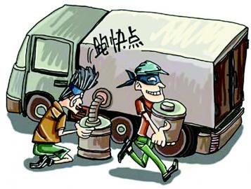 潍坊滨海4病友结伙盗窃原油14吨:想一起赚点钱