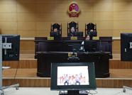 滨州中院首次远程视频开庭审理减刑假释案