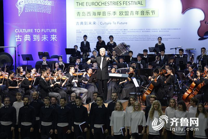 欧盟青年音乐节联盟中国区主席刘峥指挥.JPG