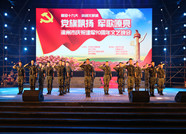 """滨州举行""""党旗飘扬 军歌嘹亮""""庆祝建军90周年文艺晚会"""