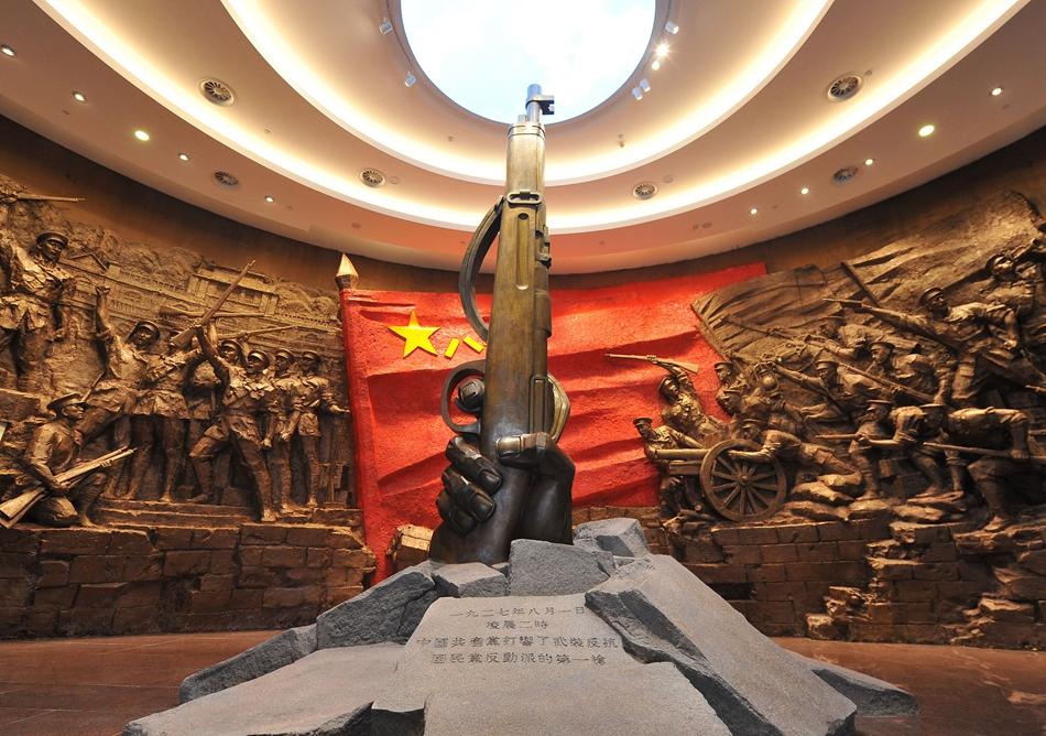 """建军90周年镜头里的""""八一南昌"""":南昌舰首次对外开放"""