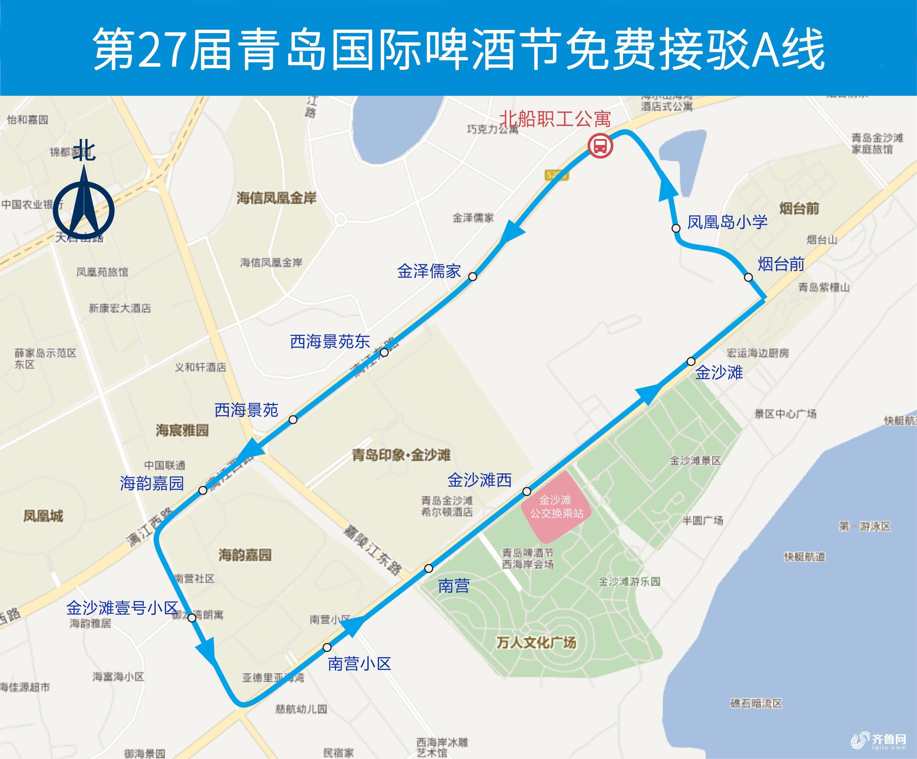青岛国际啤酒节倒计时 金沙滩啤酒城公交线路攻略发布