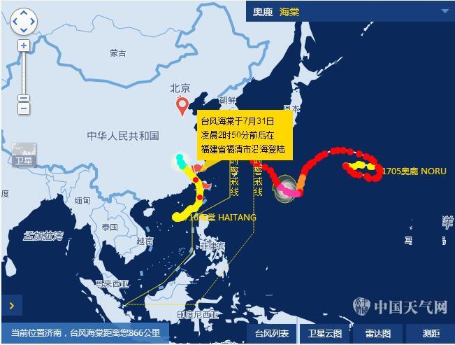 海丽气象吧丨台风今登陆山东!15市有大到暴雨,济南的雨6小时内到