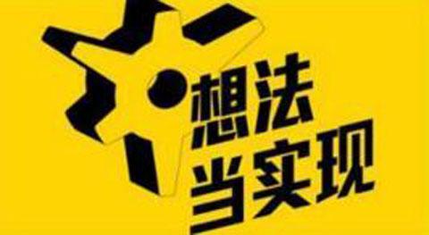 淄博第二届创客大赛即将开赛 奖励资金及配套政策支持