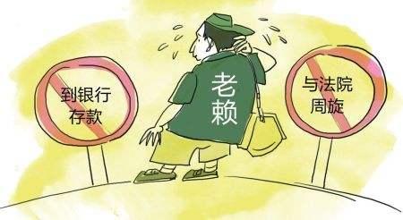 """临淄法院去年以来拘留""""老赖""""195人 罚款52万"""
