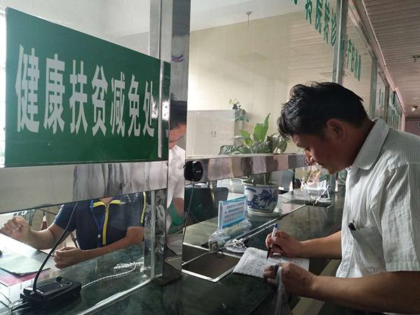 """省市县三级筹资7327万元助力临沂健康扶贫""""一站式"""""""