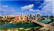 潍坊发布2017年上半年度房产销售数据 恒信第一