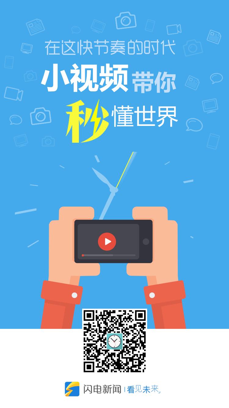 山东广播电视台潍坊百校万人公益行:海丽带领跟读规范普通话