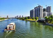 山东省发改委正式批复小清河复航工程 2020年全面复航