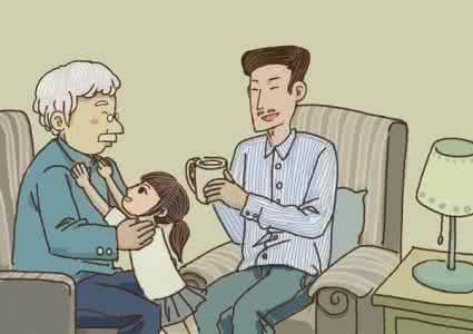 付彪:护理假是对独生子女父母的一种制度性补偿