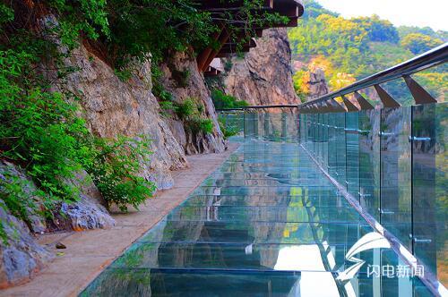 九仙山玻璃栈道正式开放运营,够胆就来体验吧!