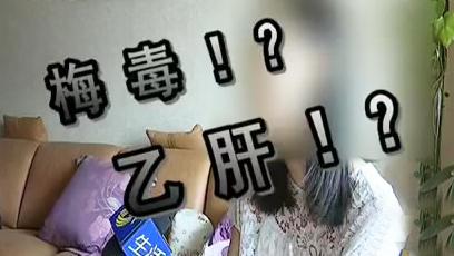 """青岛""""问题保姆""""续:无忧保姆网公开道歉 退赔中介费检查费"""