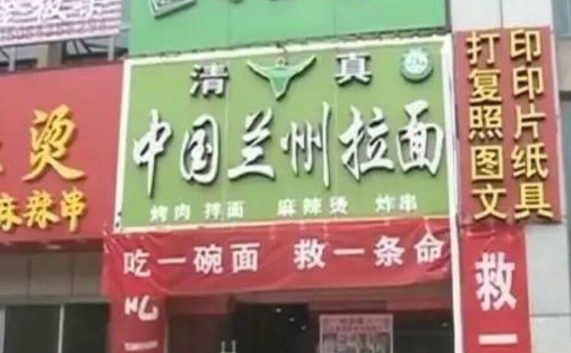 """淄博""""卖面救子""""追踪丨爱心人士已为其捐款8万元"""