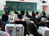 """淄博与滨州成为 """"县(区)管校聘""""管理体制改革示范区"""