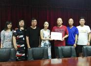 情系九寨沟丨潍坊籍律师自发到四川省慈善总会捐款