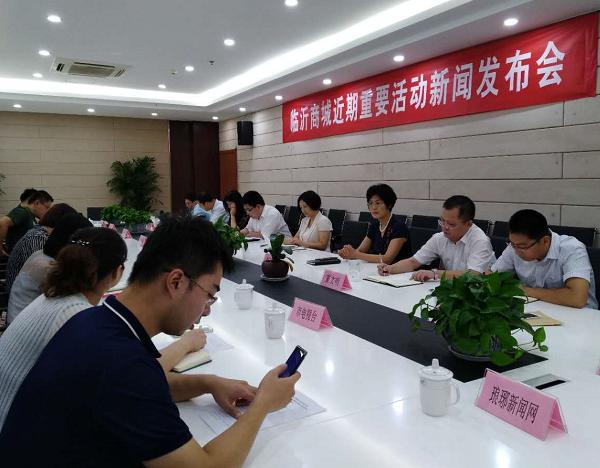 中国国际会展文化节将于16日开幕 已完成现场洽谈项目467个