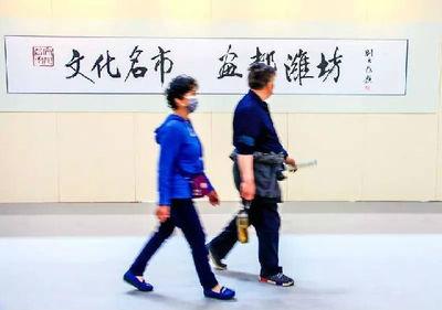 """潍坊市文广新局四大文化工程助推""""文化名市""""建设"""