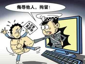 14秒丨济南首例!男子违停被罚发朋友圈骂交警被拘留