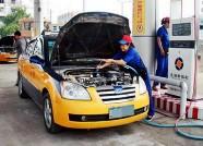 潍坊下调非居民用天然气价格 每方最多降6毛