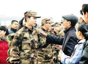山东14名高职学生参军立功退役后专升本名单公示