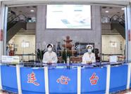 山东首个医疗VR全景地图烟台上线 方便群众就医