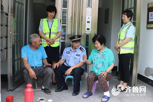 青岛公安机关千村万户大走访,查隐患、送安全