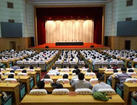齐鲁工业大学(山东省科学院)领导干部会议召开
