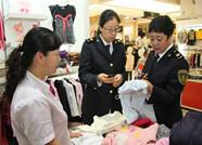 通报!潍坊这4家企业生产的学生服产品不合格