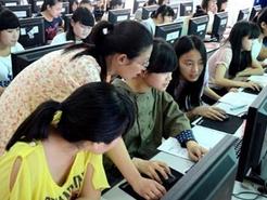 山东发布2017专科普通批征集志愿计划 明日9时至17时填报
