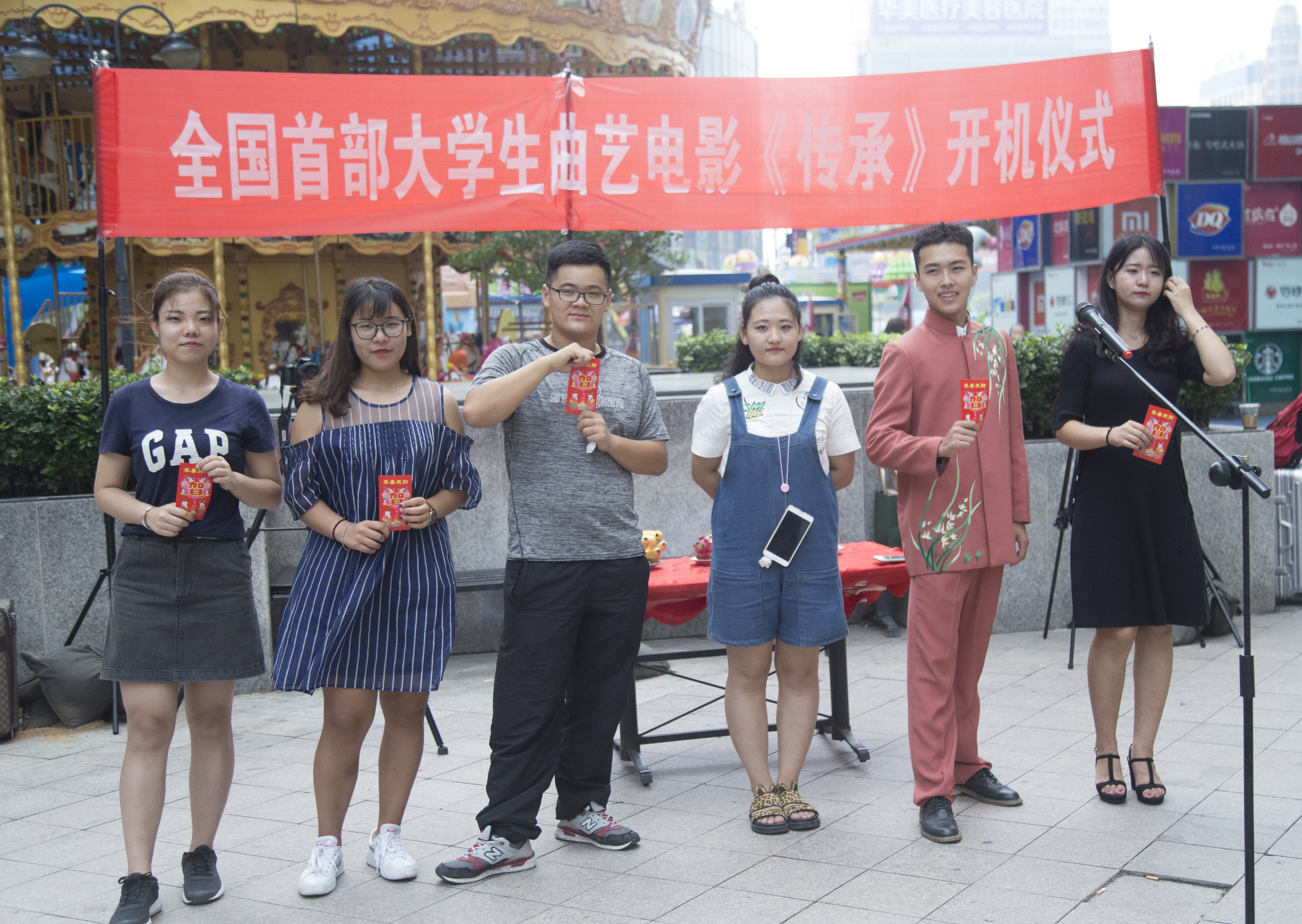 全国首部在校大学生众筹微电影《传承》开机 讲述曲艺传承