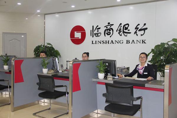 临商银行理财产品为临沂市民创造理财收益6.2亿元