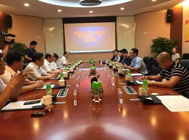 菏泽市人民政府与腾讯公司签订战略合作协议