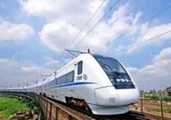郑济高铁开工!未来济南到郑州仅需2小时