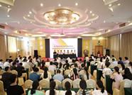 滨州市呼吸年会举行 220余名行业专家研讨呼吸病学发展