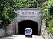 淄川区黑峪隧道将于16日正式封闭 过往车辆注意绕行!