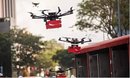 """第二十三届鲁台会海峡两岸博览会迎来""""无人机时代"""""""